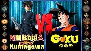 Misogi Kumagawa (Medaka Box) vs Goku (Dragonball Z) - Ultimate Mugen Fight 2016