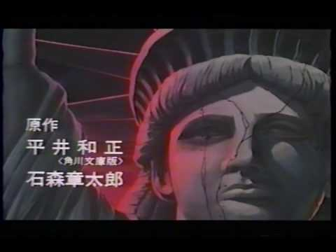 80年代アニメ映画予告編