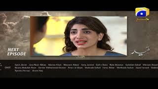 Qaid - Episode 21 Teaser   HAR PAL GEO