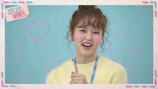 「ラジオロマンス」予告映像2