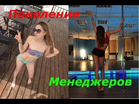 новосибирск знакомства
