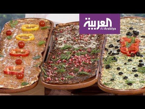 صباح العربية | كيف تختار المقوشة الأخف؟  - نشر قبل 3 ساعة