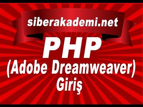 php giriş adobe dreamweaver