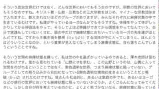 澤木興道老師語録一本化ムービー