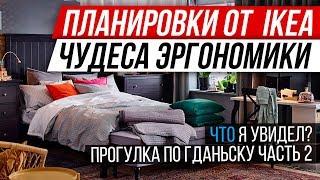 видео Как из типовой двушки сделать удобную трёшку: квартира молодой семьи
