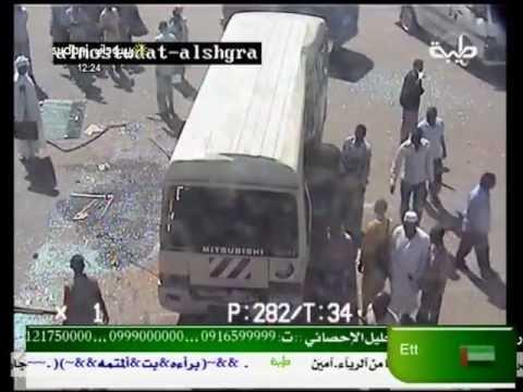 حادث حركة بين بص الوالي و حافلة ركاب Khartoum Accident