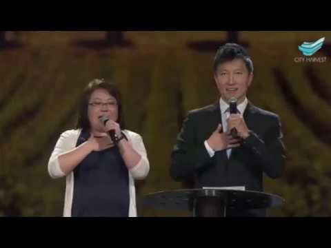 Rev Dr Kong Hee : Empowered Vision
