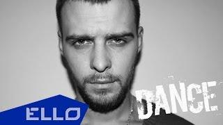 Макс Барских - Dance