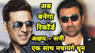 "Akshay Kumar And Sunny Deol In Karan Johar Upcoming Movie ""Good News"", Kareena Kapoor,Diljit Dosanjh"