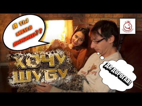 Видео Фото русская жена сделала подарок мужу