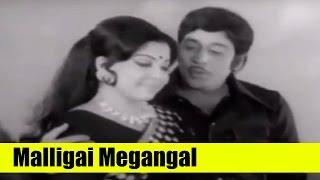 Old Tamil Song - Malligai Megangal - Kanavan Manaivi(1976) - Starring Jayalalitha, Muthuraman