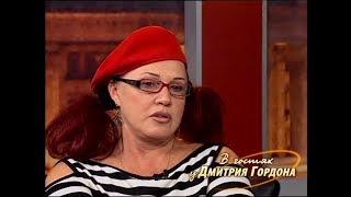 """Бабкина: Большой Артист, с которым у меня был роман, сказал о Горе: """"А нашенький-то классный"""""""