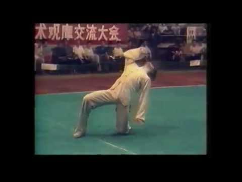 Rare 1983 Chinese