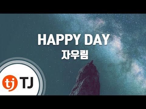 [TJ노래방] HAPPY DAY - 자우림(Jaurim) / TJ Karaoke