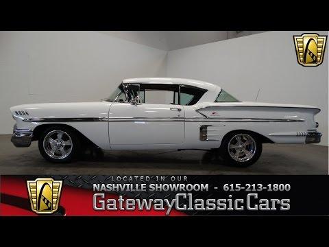 1958 Chevrolet Impalla #260, Gateway Classic Cars-Nashville