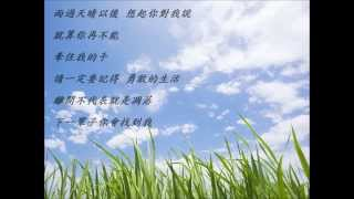雨的印記kiss the rain-Yiruma (with Chinese lyrics 中文歌詞 )