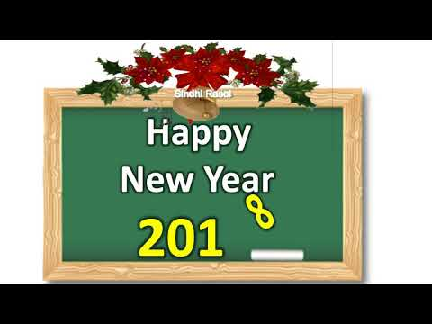 NEW YEAR 2018, WISHES, DJ SONG, GREETINGS, COUNTDOWN, ANIMATION, REMIX, STATUS, #HAPPY NEW YEAR 2018