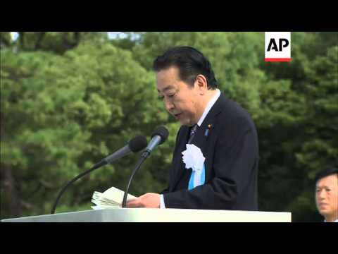Japan marks the 67th anniversary of the American atomic bomb attack