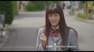 高校3年生、万年落ちこぼれクラスのおばか女子校生・相原琴子は、入学式...