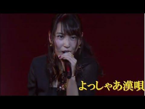 【CR花の慶次】 増田有華 『よっしゃあ漢唄』