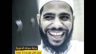 ما لا تعرفه عن الشيخ محمود الحسنات - من انتاج مجموعة المتقدمون في غزة