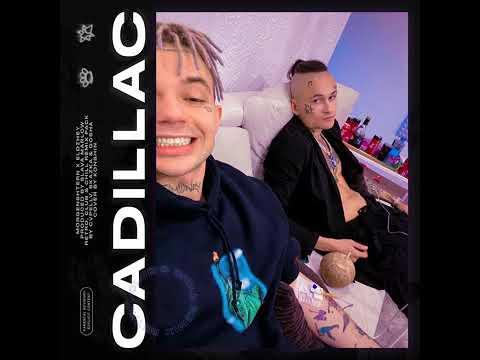 Cadillac Club Remix (by Skazka Music)