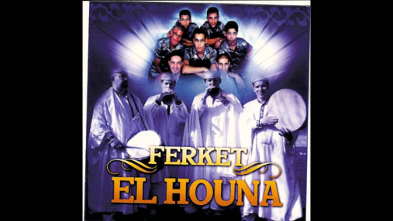 groupe el houna mp3