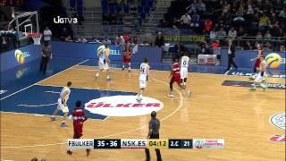 Fenerbahçe Ülker - NSK Eskişehir Basket Maç Özeti Türkiye Basketbol Ligi