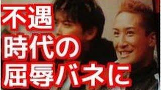 """日本テレビ""""鉄腕DASH""""が絶好調の山口達也さんと松岡昌宏さん、 そんな彼..."""