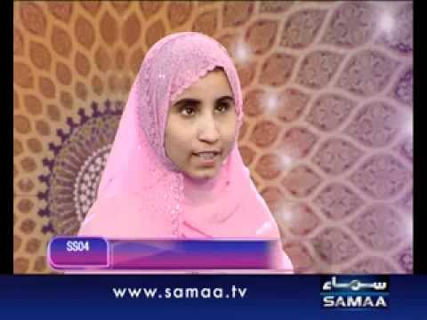 Main to KHud un k Dar ki Ghada hun Zara rasheed on Samaa T.v.flv