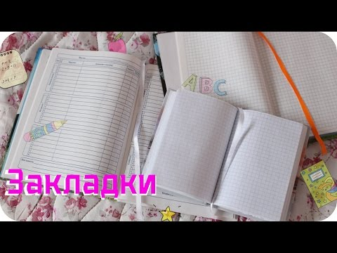 Закладки ♦ МК ♦ Bookmark ♦ DIY ♦ SonnyCreate
