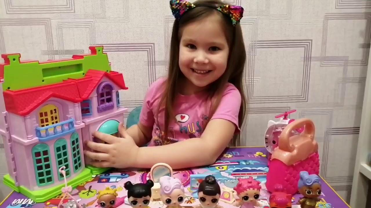 Все Куклы Лол Аделины и кукольный домик - YouTube