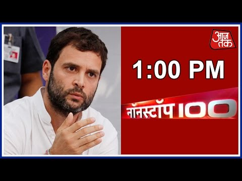 Rahul Gandhi Happy To be Targetted In Agustawestland Scam And More
