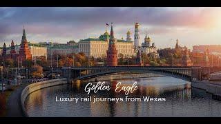 Wexas rail event: Golden Eagle