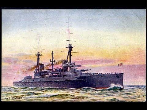 HMS Agincourt - Guide 006 (Human Voice)