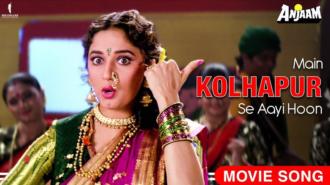 Download Main Kolhapur Se Aayi Hoon   Madhuri Dixit   Lavni Dance   Anjaam   Full Song   Sadhana Sargam