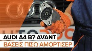 Τοποθέτησης Σετ ρουλεμάν τροχού asennus AUDI R8 42: δωρεάν βίντεο