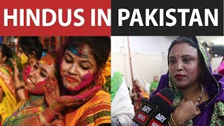 This is how Pakistan treats Hindu minorities | ARY Stories