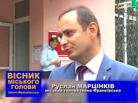 Вісник міського голови  В Івано Франківську триває ремонт медичних закладів