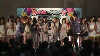 2016年9月25日18:00~19:00 SHOWROOM配信 「発見!応援!アイドル応援...