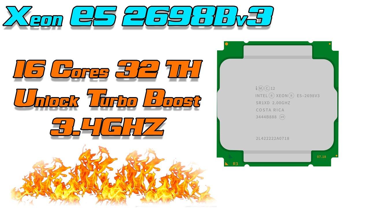 Король процессоров на LGA2011-3. ТОП Xeon E5 2698Bv3 (16/32), сравнение с E5 2678v3