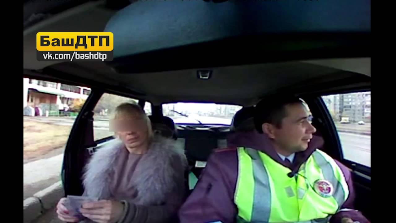 Три гея в авто