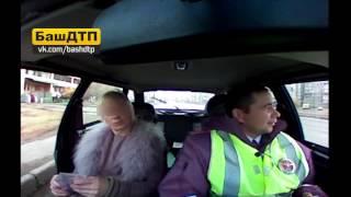 Сотрудники ДПС Уфы остановили трансвестита(https://vk.com/bashdtp., 2014-11-18T09:24:36.000Z)