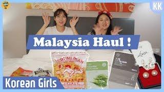 What Korean buys in Malaysia  Blimey Haul Blimey in KK EP.15