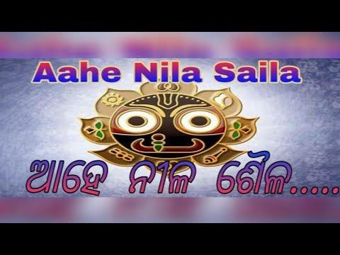 Aahe Nila Saila with Lyrics || Bhikali Bala || Original song