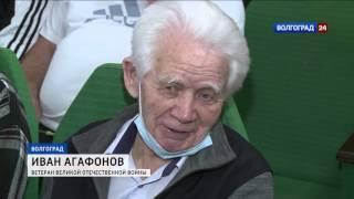 В Волгоградском госпитале ветеранов чествовали участников Великой Отечественной войны