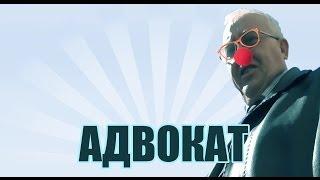 Незаконный захват, что творишь адвокат?!(25.03.14 г. в г. Саратове решил припарковаться на ул. Яблочкова и пойти в парикмахерскую, каким способом мне..., 2014-04-15T22:50:03.000Z)