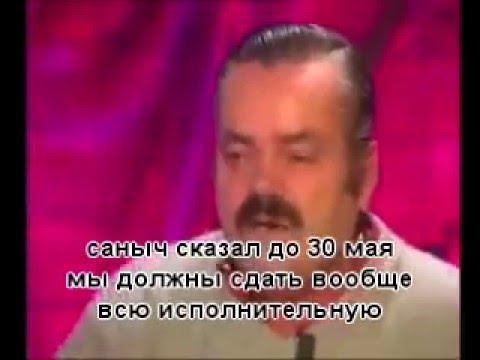 АО «Транснефть – Север»