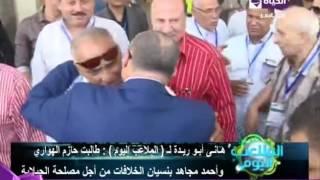 بالفيديو.. هاني أبو ريدة يوجه «رسالة سعيدة» لوائل جمعة