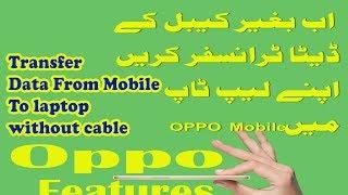 Oppo wireless data transfer to laptop